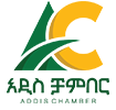 Addis Ababa Chamber of Commerce & Sectoral Associations