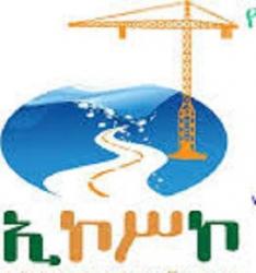 Ethiopian Construction Works Corporation