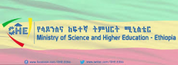Ministry of Science and Higher Education